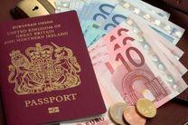 قیمت فروش ارز مسافرتی در 11 دی 97 اعلام شد