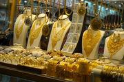قیمت طلا ۲۳ دی ۹۸/ قیمت طلای دست دوم اعلام شد