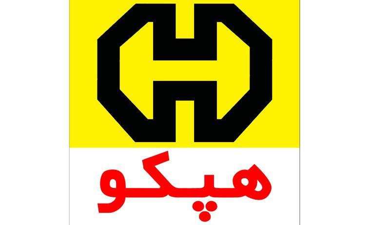 شفاف سازی در واگذاری هپکو نیازمند مصوبه دولت است
