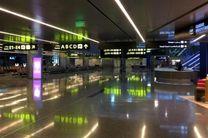 شهروندان اروپایی از این پس بدون ویزا به قطر سفر میکنند