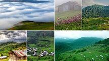 تصویری از بهشت در ییلاقات گیلان