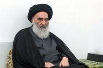 آیتالله سیستانی اقدام ترامپ درباره شهر قدس را محکوم کرد