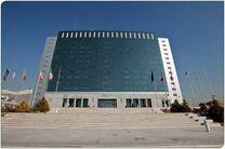 بلا تکلیفی ساختمان شیشه وزارت نیرو