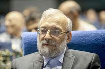 پیشنهاد لاریجانی برای کاهش ۳۰ درصدی اعدام در ایران