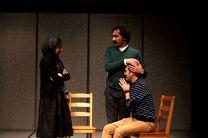 نمایش روزهای بی باران در پردیس تئاتر شهرزاد اجرا می شود