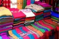 برگزاری نمایشگاه تخصصی منسوجات خانگی در اصفهان