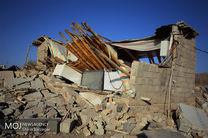 احداث مراکز بهداشتی و درمانی مناطق زلزلهزده کرمانشاه  از فردا آغاز می شود
