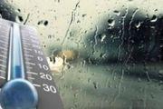 کاهش ۶ درجه ای دمای هوا در اصفهان