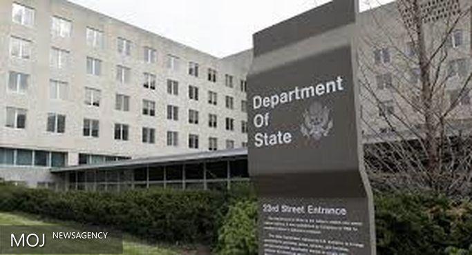 بدهی ایران دو روز بعد از آزادی زندانیان آمریکایی پرداخت شد