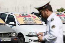 توقیف 139 دستگاه خودروی متخلف در مهر ماه سال 97  در اصفهان