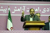 رأی آگاهانه ما گامی مستحکم بهسوی آزادی ایران اسلامی است