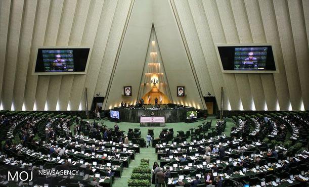 پرونده فیش های نجومی و مسکن مهر در کمیسیون اصل نود بررسی شد
