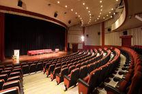 نمایش سفر به آینده بر روی صحنه تالار هنر رفت