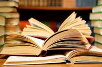 جدیدترین رمان علی موذنی منتشر می شود