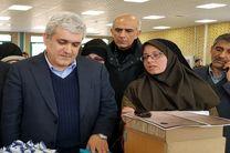 نخستین پارک علم و فناوری سلامت کشور در اصفهان افتتاح شد