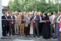 افتتاح مرکز درمان و کاهش آسیب معتادان متجاهر در رشت