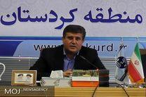 برگزاری حدود 100 جلسه ویدیو کنفرانسی در منطقه کردستان