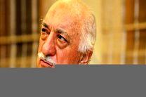 دستیار فتح الله گولن در ترکیه دستگیر شد