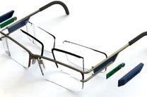 عینکی که به کمک سالمندان می آید
