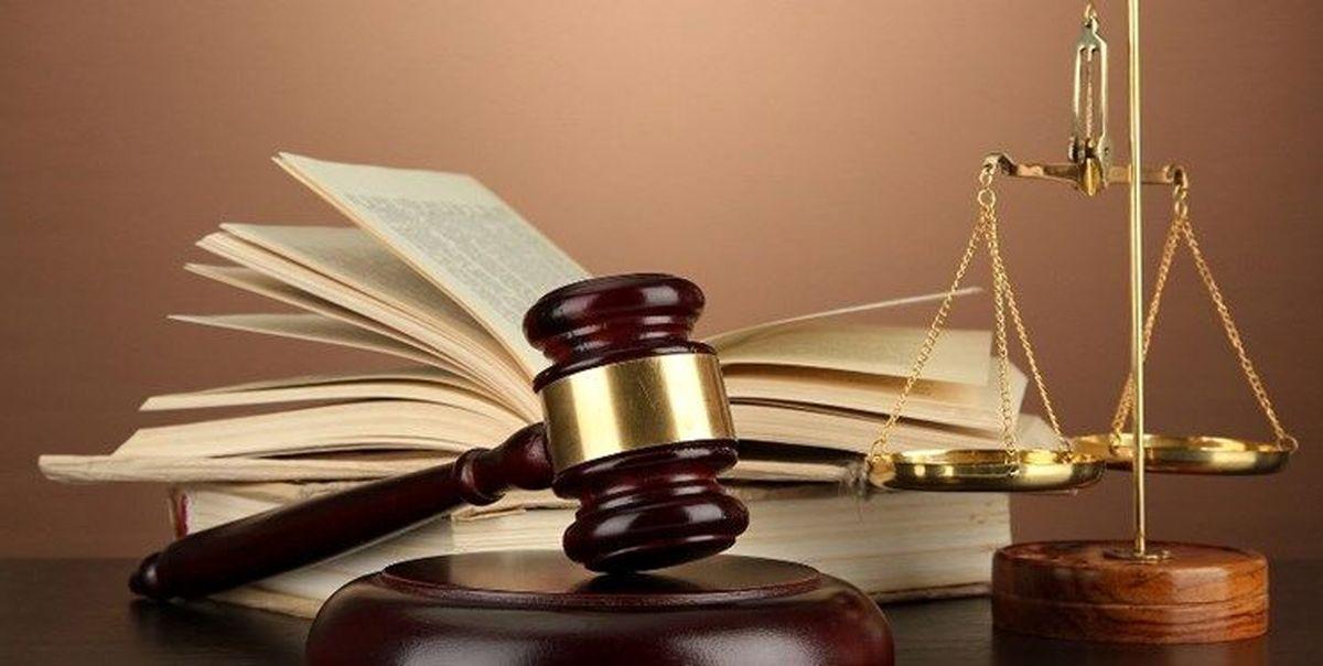 پاسخ ادارهکل حقوقی قوه قضائیه به سه پرسش در خصوص ورود ثالث به دعوا