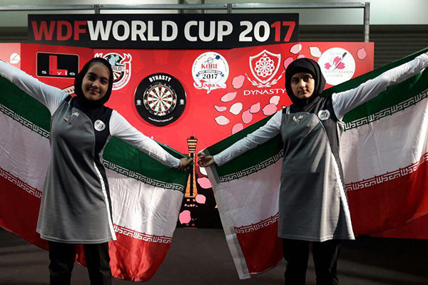 کسب مدال طلای دارت جهانی توسط یک دختر ایرانی