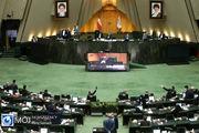 تصویب جزئیات لایحه اصلاح قانون پولی و بانکی کشور/ واحد پول ایران تومان می شود