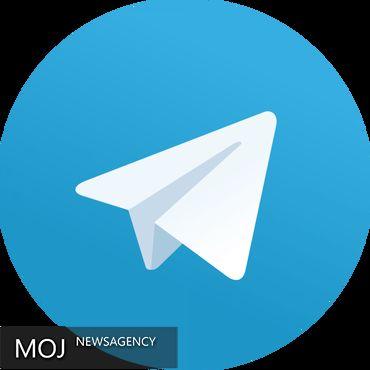محققان ایرانی یک حفره امنیتی در پیام رسان تلگرام کشف کردند