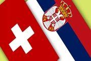 ساعت بازی سوئیس و صربستان جام جهانی