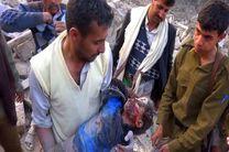 ۶ عضو یک خانواده یمنی در حمله هوایی آمریکا کشته شدند