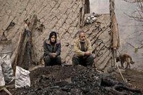 اکران فیلم زغال در فرانسه در آینده ای نزدیک