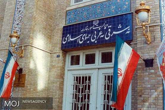 تبادل پیام بین سفیر فلسطین و کاردار ایران تکذیب شد