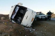 9 مصدوم در اثر واژگونی یک دستگاه اتوبوس مسافربری
