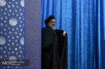 خطیب نماز جمعه تهران ۲ اسفند ۹۸ مشخص شد