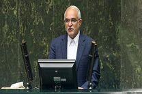 ارسال مستقیم لایحه بودجه ۹۹ به شورای نگهبان/ تست کرونای ۲۳ نماینده مجلس مثبت اعلام شد