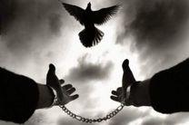 برگزاری جشن «حمایت» برای خانوادههای نیازمند زندانیان