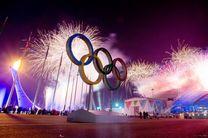 برنامه مسابقات ورزشکاران ایران در روز پنجم