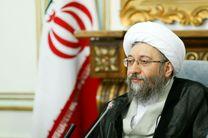 انتقاد شدید رئیس قوه قضائیه به حقوق های میلیونی مدیران / تسلیت آملی لاریجانی به سازمان ملل!