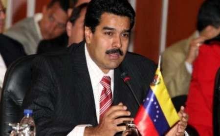 مادورو ترامپ را دعوت به مذاکره کرد