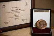جایزه «کاظمی آشتیانی» به محقق برجسته هلندی رسید