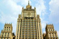 وزارت خارجه روسیه: اجرای برجام وارد فاز پایدار میشود