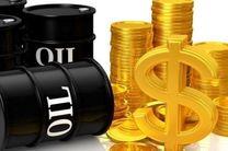 قیمت نفت به ۴۸ دلار و ۳۴ سنت رسید