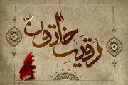 روز سوم محرم به نام چه کسی است؟ / زیارتنامه حضرت رقیه