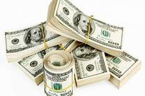 افزایش دلار کاهش پوند و یورو