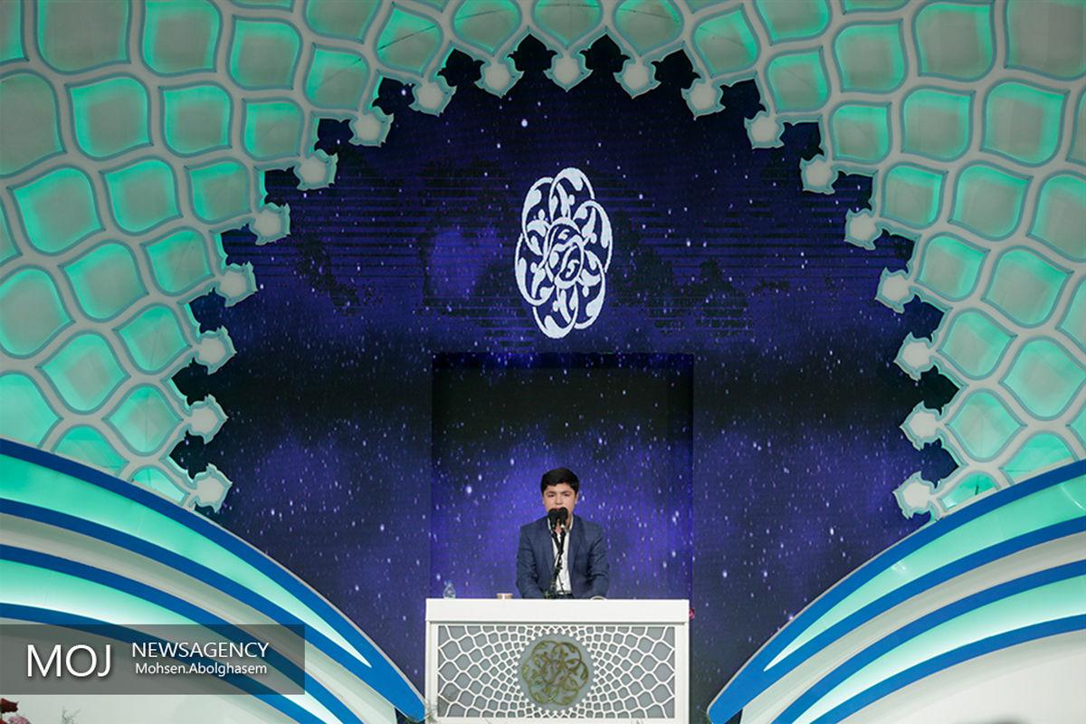 معرفی نفرات برتر چهل و سومین دوره مسابقات قرآن استانی در اصفهان