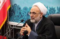 آزادی بیش از هزار زندانی با اجرای طرح غربالگری در مازندران