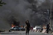 وقوع ۳ انفجار پیاپی در کابل افغانستان
