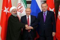 نشست روحانی، پوتین و اردوغان برگزار می شود
