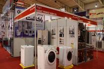 برگزاری بیست و یکمین نمایشگاه بینالمللی لوازم خانگی در اصفهان