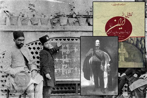 یادداشت های سر جان مَلکُم در سفر به ایران