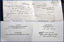 پاس گل طلایی استاندار ایلام به نمایندگان مجلس/ شیر زن ایلامی کار را تمام کرد/ وزیر  نفت پذیرفت